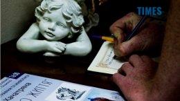 DSC0028 260x146 - Чи здатне мистецтво врятувати хоч одне дитяче життя?