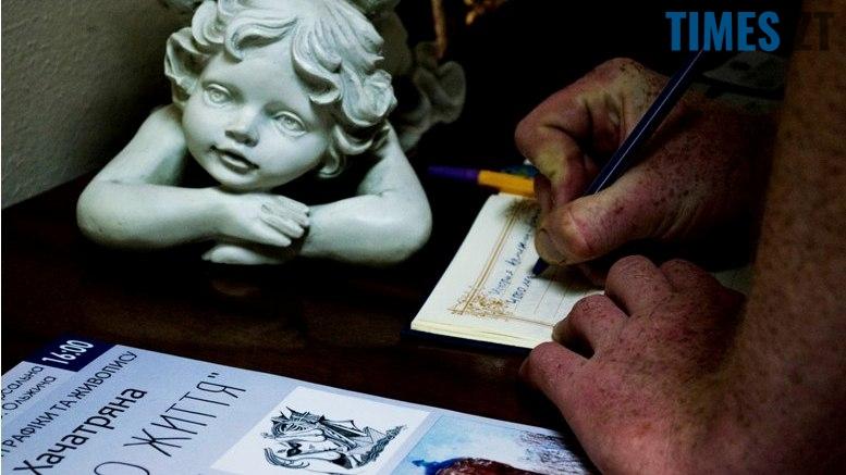 DSC0028 - Чи здатне мистецтво врятувати хоч одне дитяче життя?
