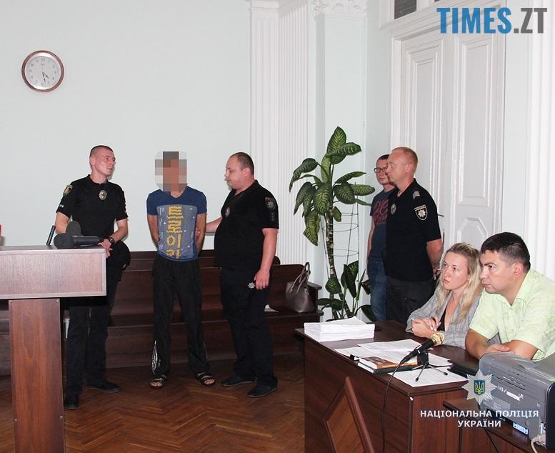 IMG 8855 m - У Житомирі взяли під варту наркоторговця, якого підозрюють у вбивстві