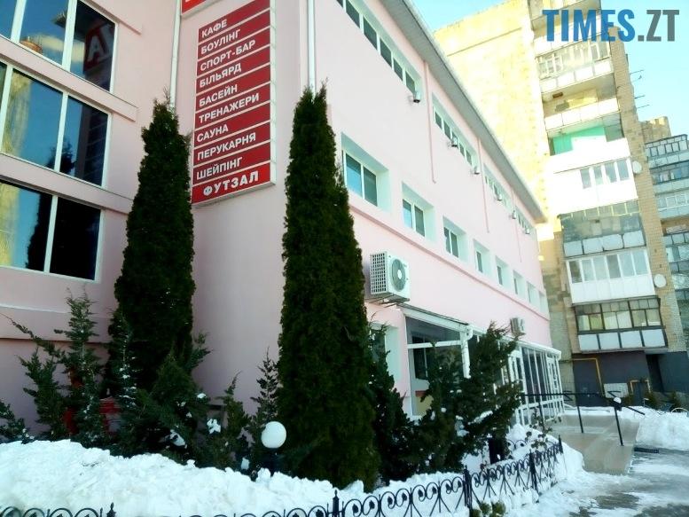 P80305 162215 - Катерина інспектує тренажерні зали Житомира-5: «Alex Club», «Fitness 2000», «Plaza», «Факел»