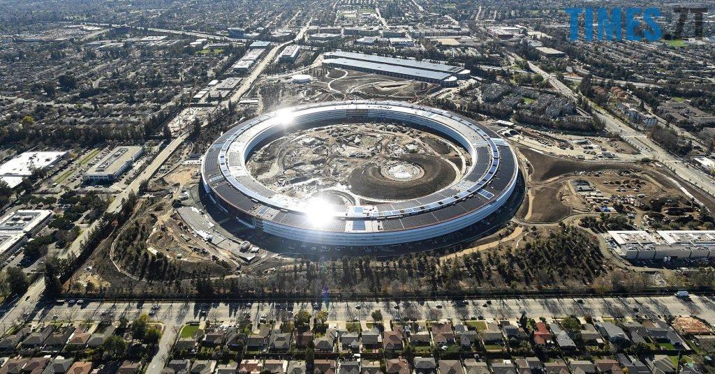 apple 1024x536 - Чи матиме Житомир свою Силіконову долину?