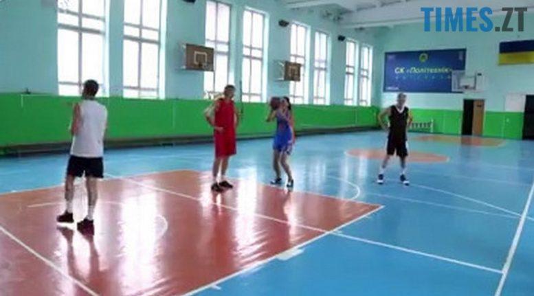 basket2 - Житомир охопила нова епідемія - спортивна лихоманка
