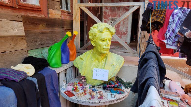 bezkoshtovnyj yarmarok 777x437 - Безкоштовний ярмарок обміну речами в Житомирі