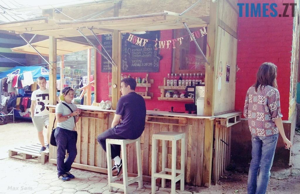 Безкоштовний ярмарок у Житомирі | TIMES.ZT
