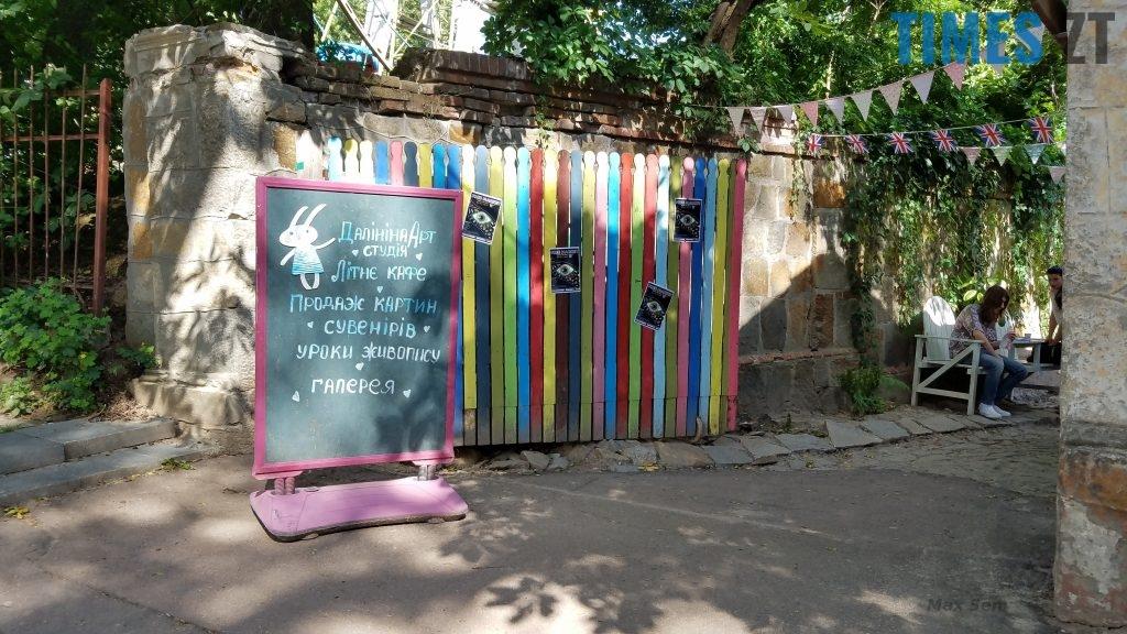 bezkoshtovnyj yarmarok8 1024x576 - Безкоштовний ярмарок обміну речами в Житомирі