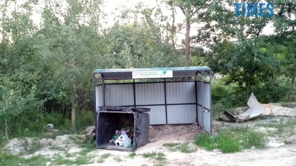 karjer image 1024x576 - Коли ті, що ніколи не смітять, прибирають за тими, що ніколи за собою не прибирають