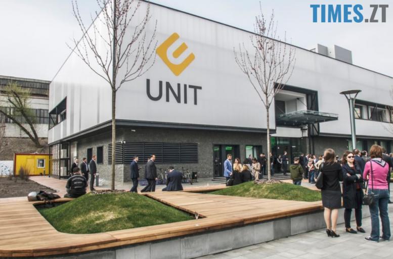 unit2 - Чи матиме Житомир свою Силіконову долину?