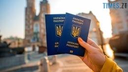 паспорт Україна ЄС 260x146 - Електронна черга в дії: у Житомирі можна отримати закордонний паспорт всього за тиждень