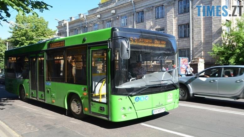 автобуси - Тестовий маршрут, який підвозив студентів до ЖДУ, визнали нерентабельним