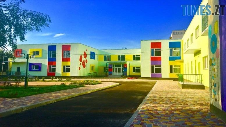 58 - У Житомирі розпочали електронну реєстрацію до відреставрованого дитячого садочку (ФОТО)