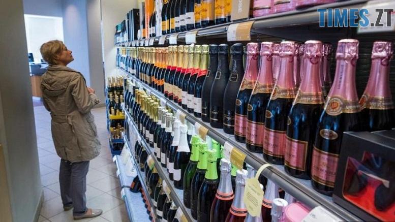 08 10 - «Сухий закон» у День Житомира: власників магазинів, які продаватимуть спиртне, будуть штрафувати