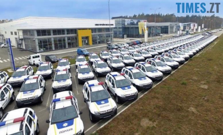 """20 16 40 - """"Копи"""" на """"вертушках"""": На кого полюватиме вертолітна поліція України"""
