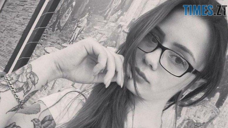 2018 08 13 153402 - Поліція підозрює у вбивстві 20-річної дівчини, яку розшукували через соцмережі, її знайомого