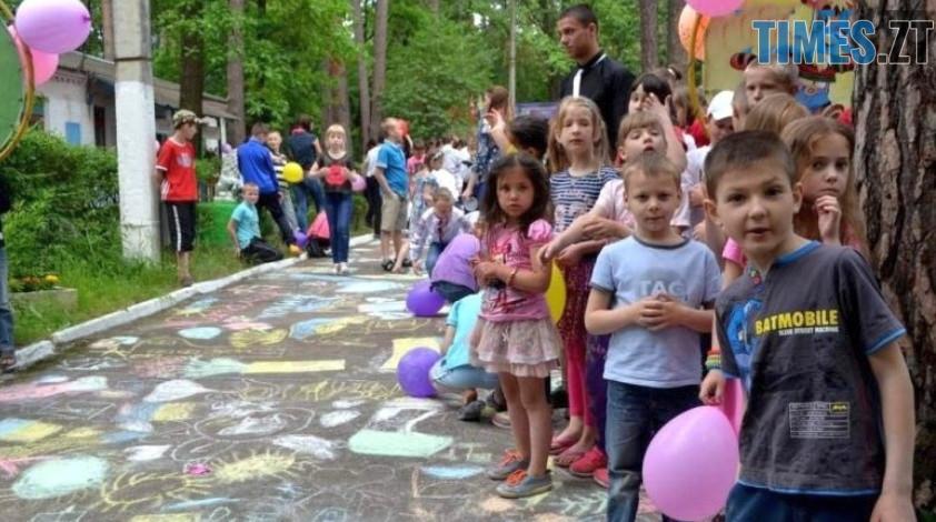 2018 08 15 160726 - Для дітей Житомирщини проведуть квест-гру «Житомир єднає»