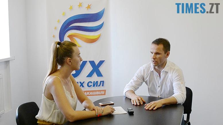 38636677 1686987994760140 1851827419422392320 n - Економіку України врятує Blockchain і BigData, - Дерев'янко (ВІДЕО)