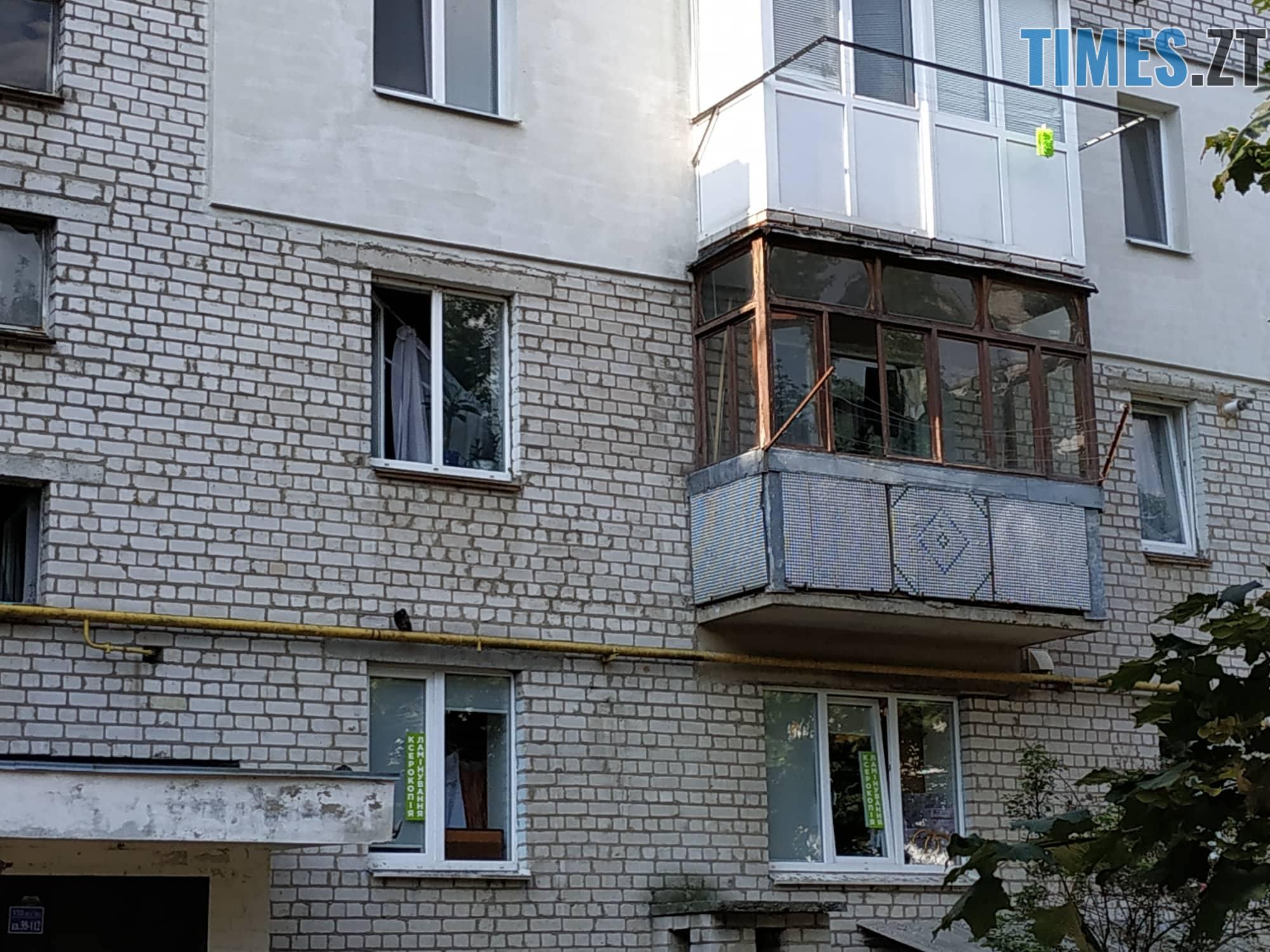 39743625 1988584644505560 288828330088595456 n - Вбивство у Бердичеві: поліція виявила мертвого чоловіка з численними травмами голови
