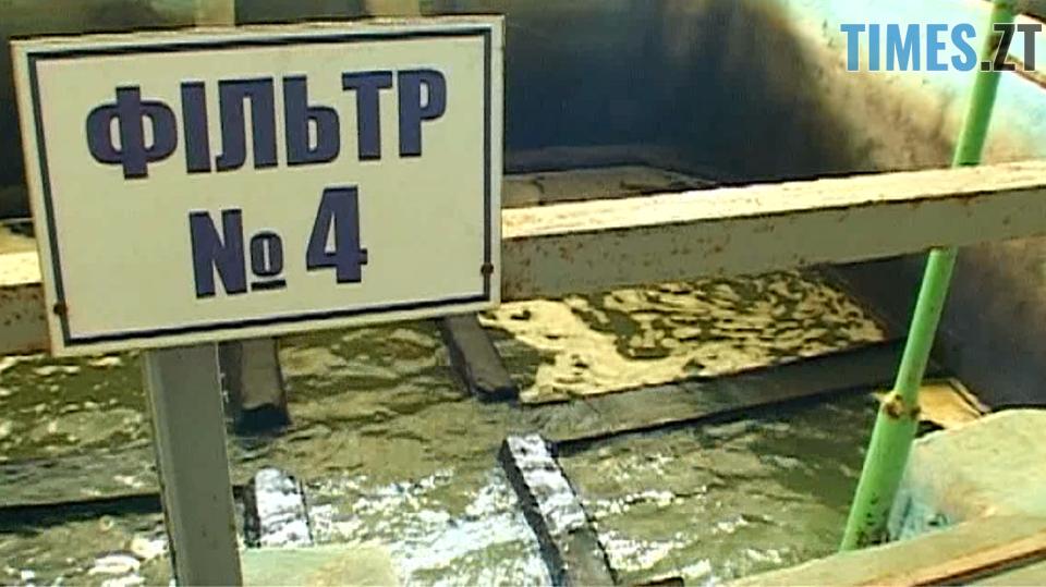 39925366 293631194758807 7933149649089593344 n - Бердичівляни скаржаться на жахливу якість води у кранах: влада рекомендує кип'ятити (ВІДЕО)