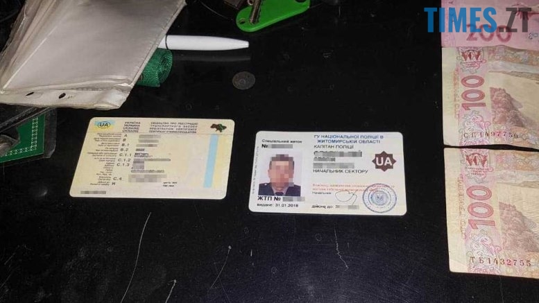 BUGO5171 1 - СБУ піймала капітана патрульної поліції на хабарі (ФОТО)