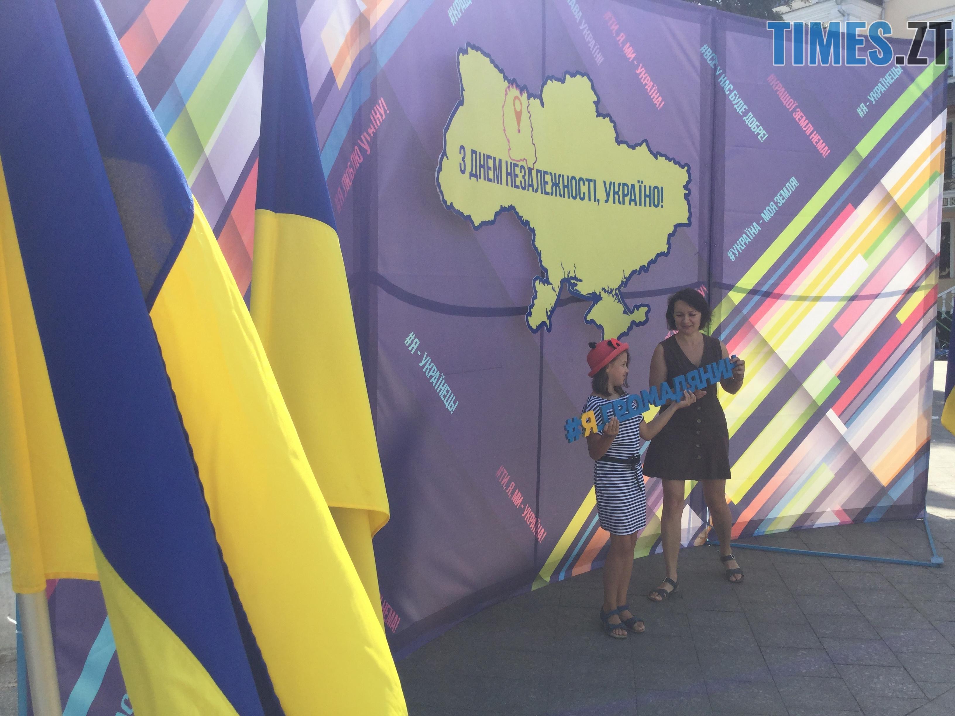 C3B4BC84 A571 4089 925F 2C4E02FC0D93 - Фотозони, майстер-класи та безліч цікавих локації: житомиряни святкують День Незалежності (ФОТО)
