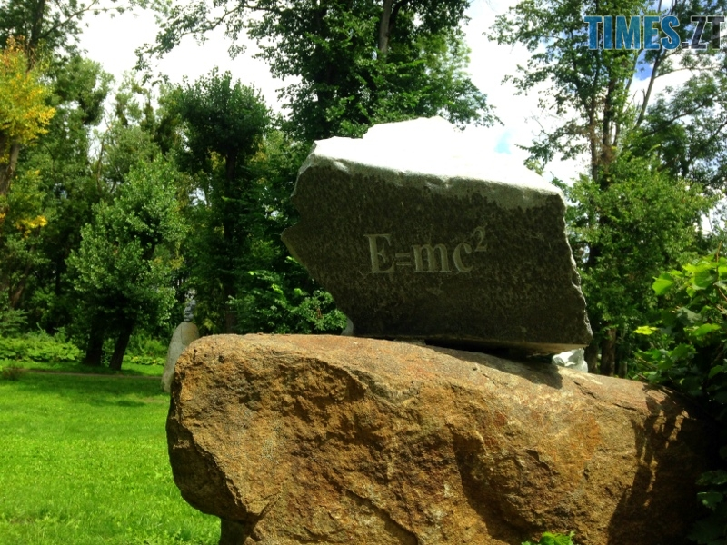 IMG 5094 - Туристична Житомирщина: парк кам'яних скульптур у Коростишеві (ФОТО)