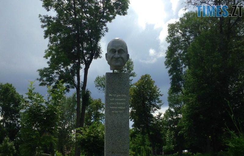 IMG 5096 - Туристична Житомирщина: парк кам'яних скульптур у Коростишеві (ФОТО)