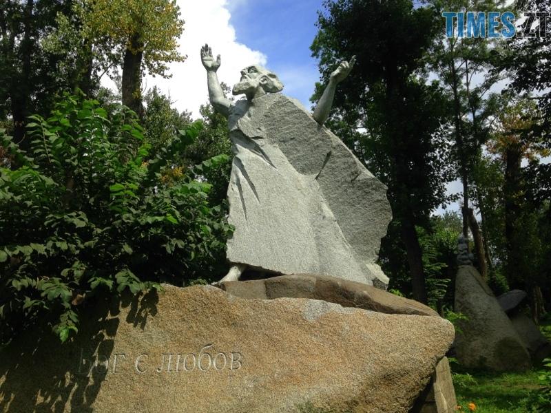 IMG 5115 - Туристична Житомирщина: парк кам'яних скульптур у Коростишеві (ФОТО)