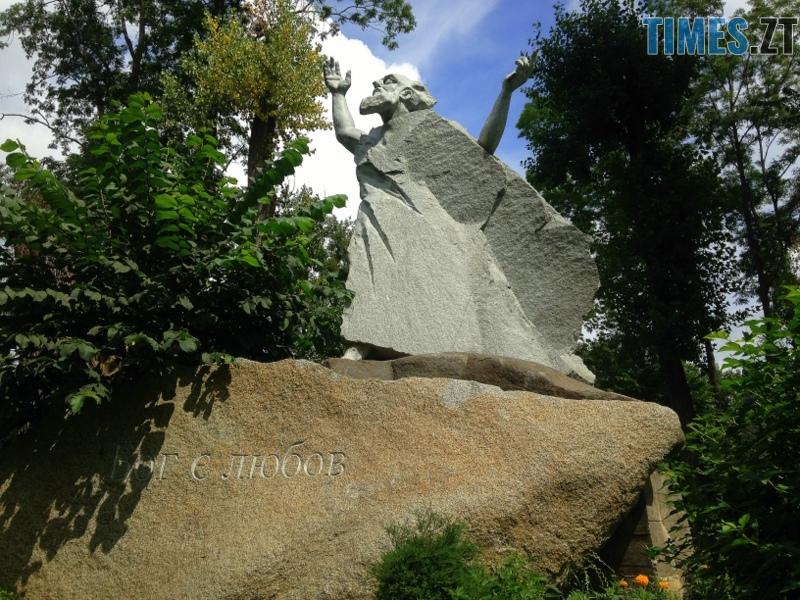 IMG 5117 - Туристична Житомирщина: парк кам'яних скульптур у Коростишеві (ФОТО)