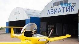 IMG 9067 edited3 260x146 - Небо стає ближчим: 11-12 серпня у Житомирі - Всеукраїнський Авіазліт