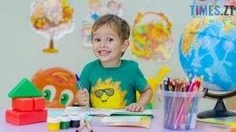Photo 1 260x146 - Як за кілька днів адаптувати дитину до школи