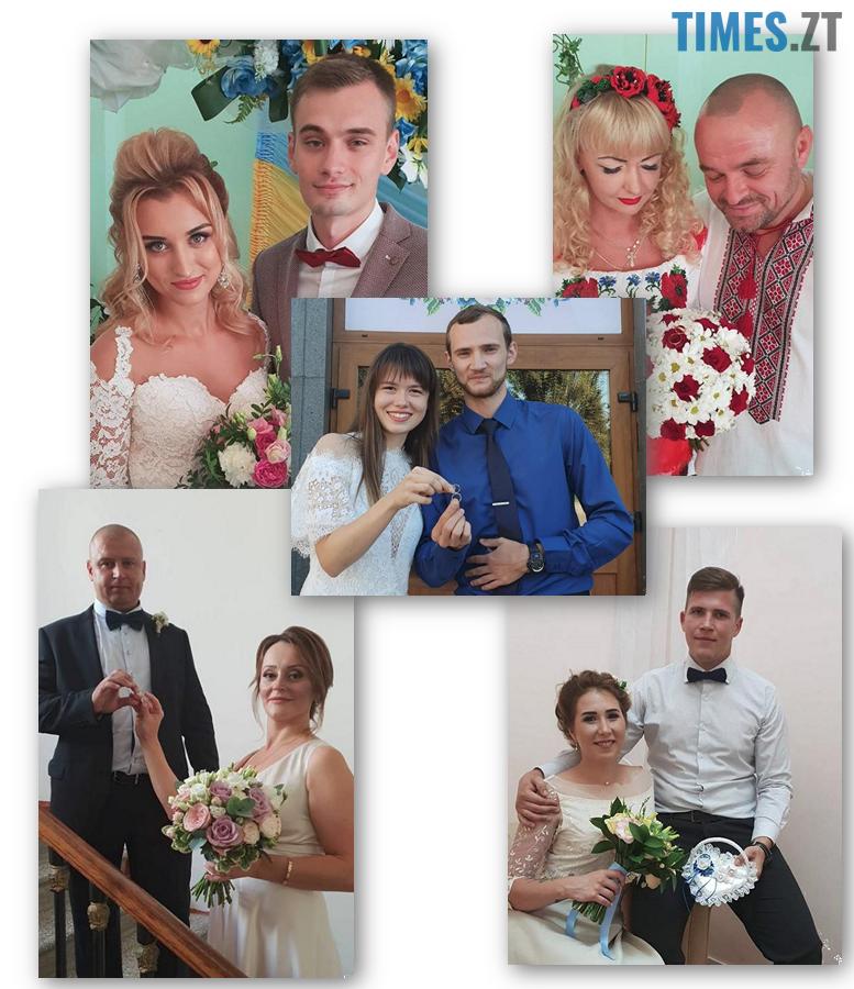 col2 - На восьмому небі: В Житомирі одружилися 30 пар на щасливу дату 8.08.18