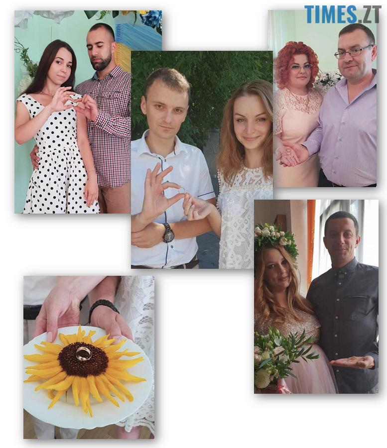 col3 - На восьмому небі: В Житомирі одружилися 30 пар на щасливу дату 8.08.18