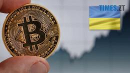 crypto logo 260x146 - Біткойн в законі: Україна готується до легалізації криптовалюти