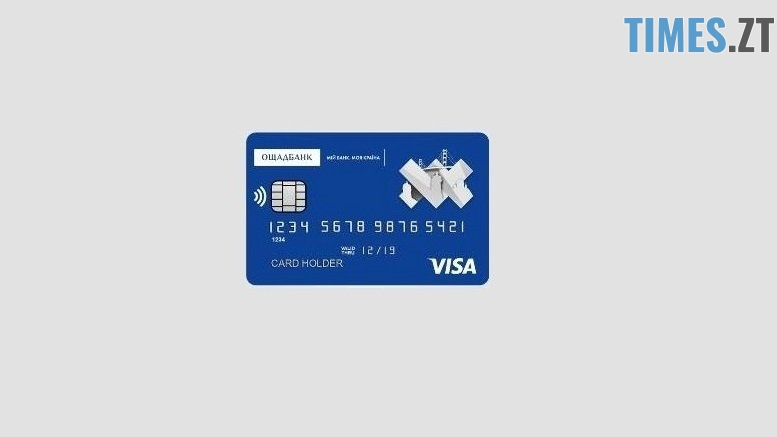img1530607593 2 - Перші «Картки житомирянина» видадуть вже у вересні