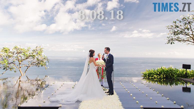 main wed logo - На восьмому небі: В Житомирі одружилися 30 пар на щасливу дату 8.08.18