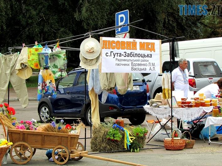 med 1 - Вперше за 10 років у Житомирі відбувся обласний ярмарок меду (ФОТО)