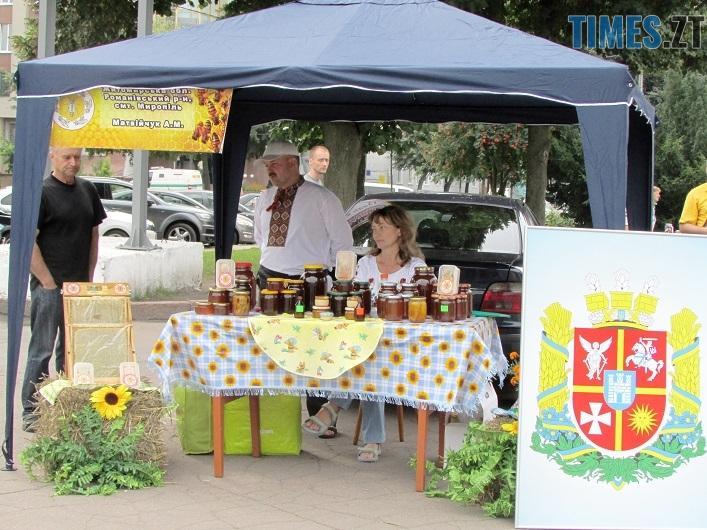 med 10 - Вперше за 10 років у Житомирі відбувся обласний ярмарок меду (ФОТО)