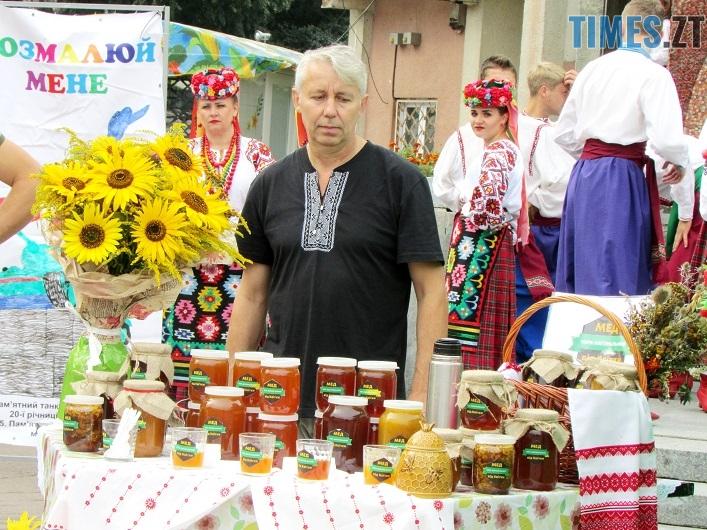 med 6 - Вперше за 10 років у Житомирі відбувся обласний ярмарок меду (ФОТО)
