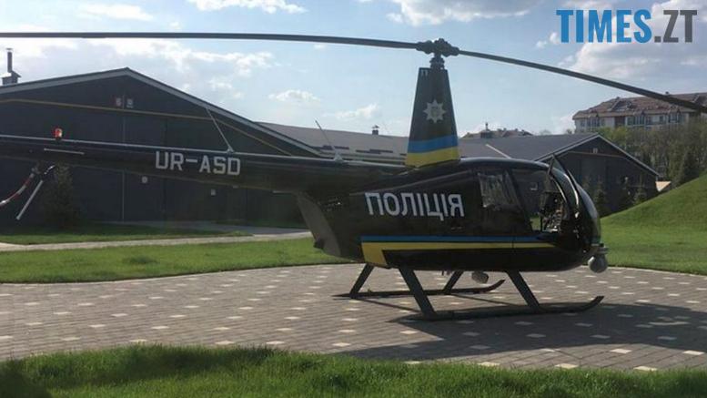 """vert prev - """"Копи"""" на """"вертушках"""": На кого полюватиме вертолітна поліція України"""