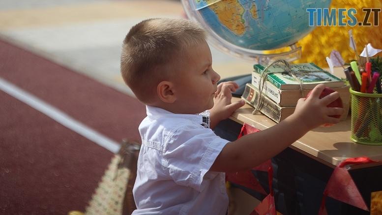 знань - Майже 4 тисячі житомирських першокласників навчатимуться за системою Нової української школи (ФОТОРЕПОРТАЖ)