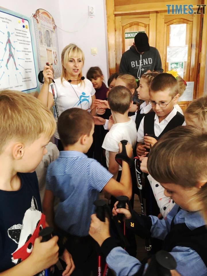 школярі досліджують скандинавські палиці - У Житомирі відбудуться перші змагання зі скандинавської ходьби (ФОТО)
