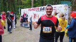 260x146 - У Житомирі відбулися змагання з кросу «Поліська осінь – 2018» (ФОТО)