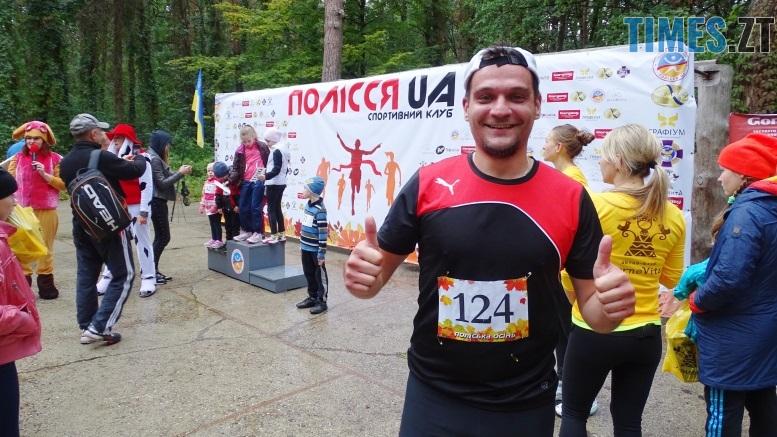 .jpg - У Житомирі відбулися змагання з кросу «Поліська осінь – 2018» (ФОТО)