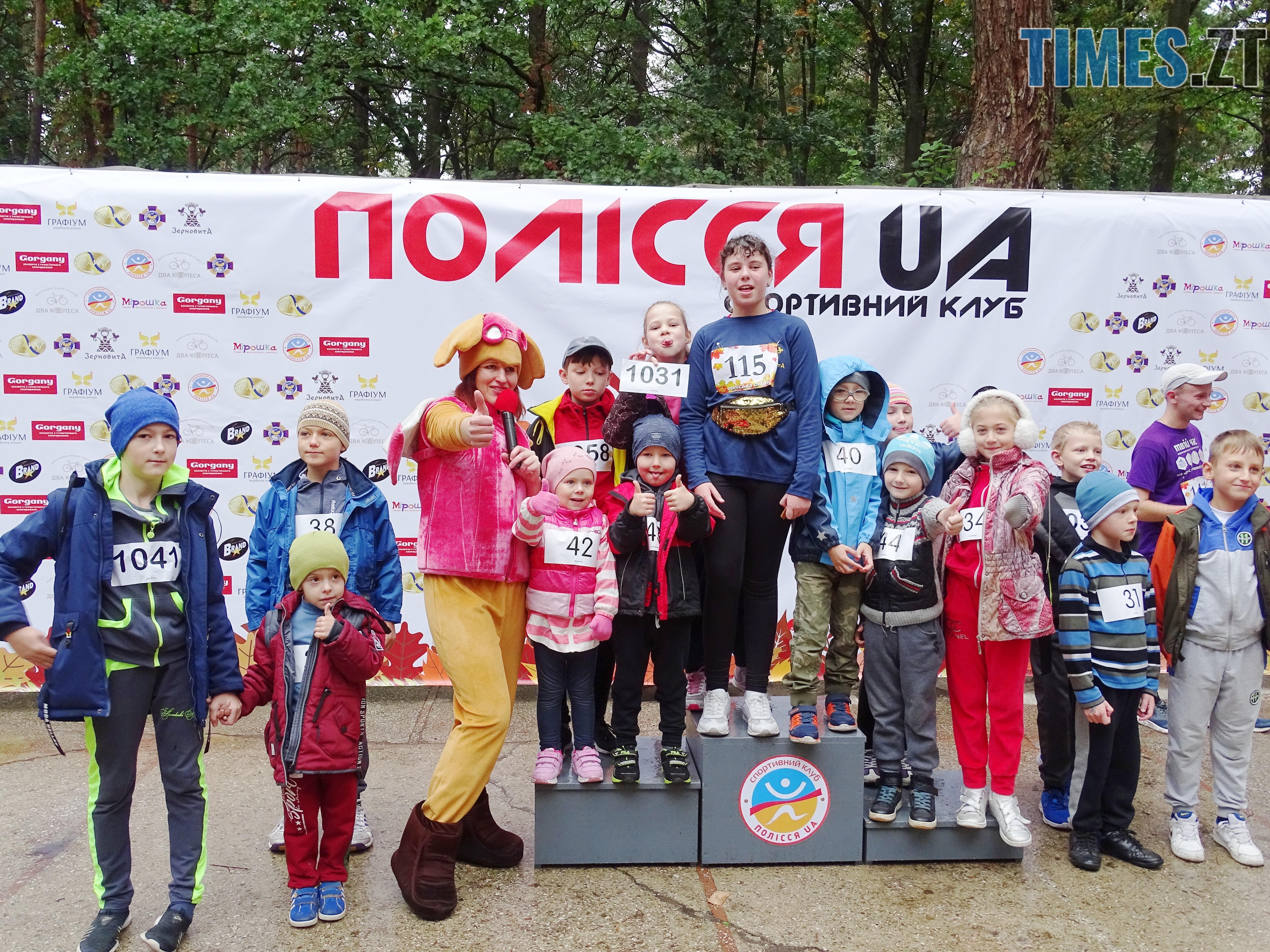 призерів дитячих дистанцій - У Житомирі відбулися змагання з кросу «Поліська осінь – 2018» (ФОТО)