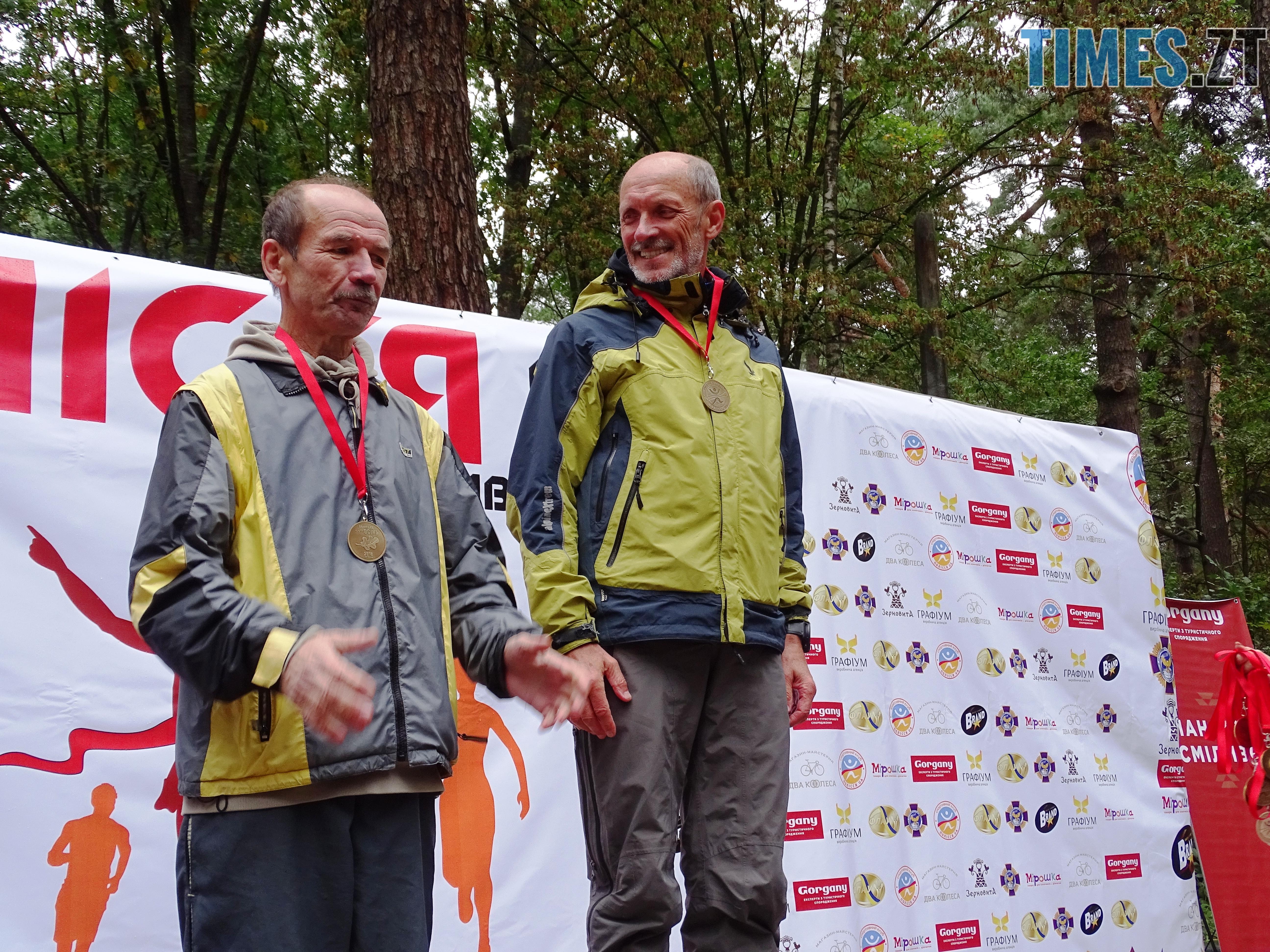 учасники змагань - У Житомирі відбулися змагання з кросу «Поліська осінь – 2018» (ФОТО)