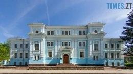 національний університет 260x146 - У Житомирі може з'явитися Поліський національний університет