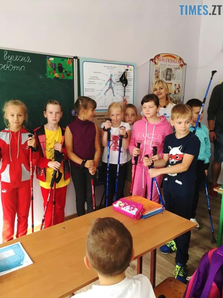 із школярами - У Житомирі відбудуться перші змагання зі скандинавської ходьби (ФОТО)