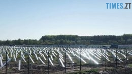 260x146 - На Житомирщині почали будівництво сонячної електростанції за 17 мільйонів євро (ФОТО)