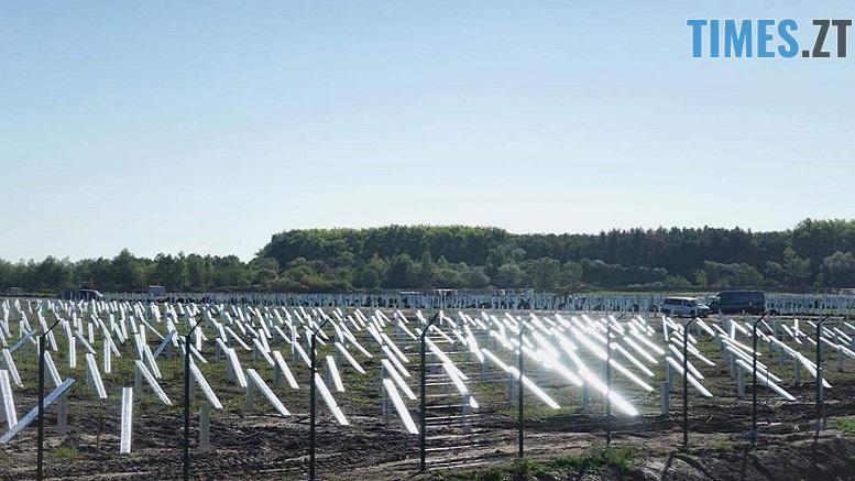 .jpg - На Житомирщині почали будівництво сонячної електростанції за 17 мільйонів євро (ФОТО)