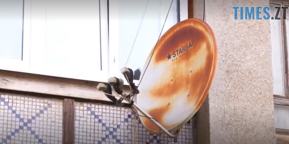экрана от 2018 09 07 11 13 02 - Кримський «чорнобиль»: кислотні дощі, загибель тварин та рослин, масова евакуація
