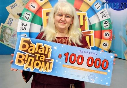 тисяч у лотозабаву - Вчителька з Житомира виграла 100 тисяч у державну лотерею